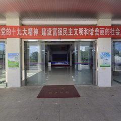 北海市铁山港(临海)工业区